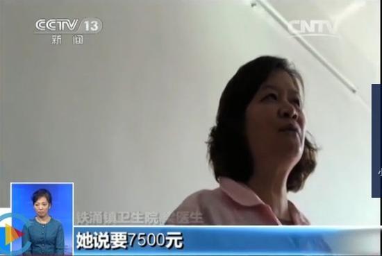 一位妇产科医生告诉《法制晚报》(微信ID:fzwb_52165216)记者